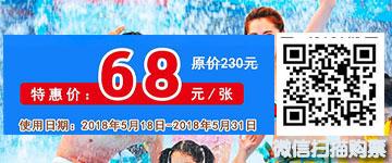 水魔方微信购票-骑驴网返佣6元.jpg
