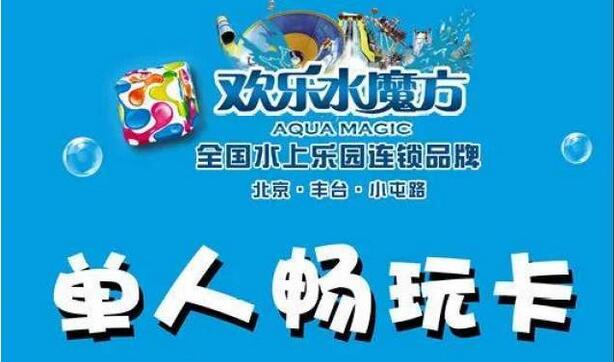 季卡logo.jpg